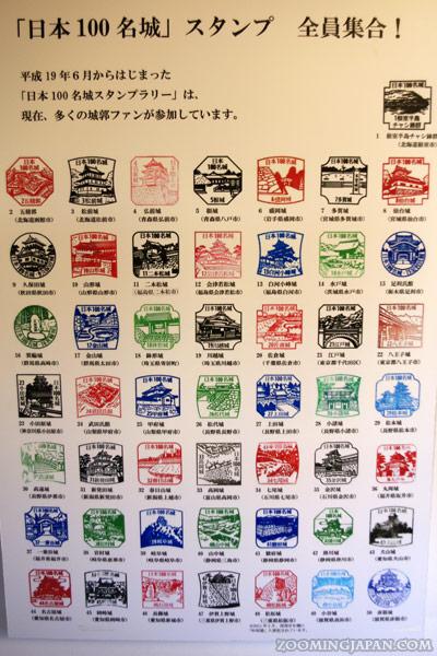 Top Japanese Castles, 100 Fine Castles stamps