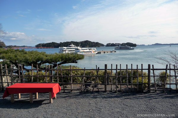Top 3 Views in Japan Matsushima
