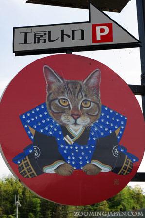 JR Kishi Station Master Tama the Cat
