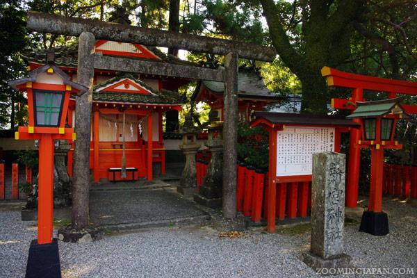 Kumano Hayatama Taisha Kumano Sanzan