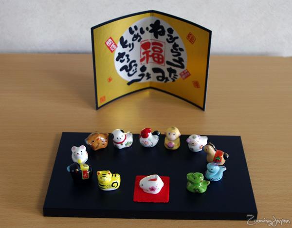 japanese zodiac figures