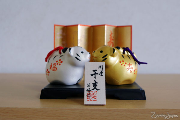 Japan Year of the Tiger figures