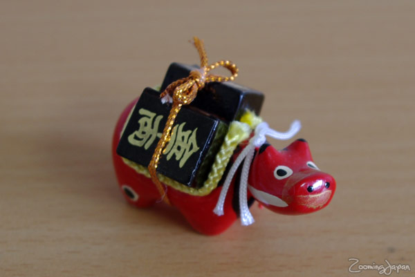 Akabeko - Red Cow of Aizu