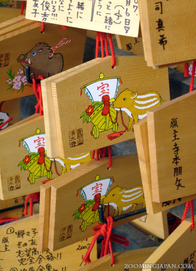 Ema, wooden wishing plaques with the zodiac of 2007 (wild boar) in Kyoto's Kiyomizudera