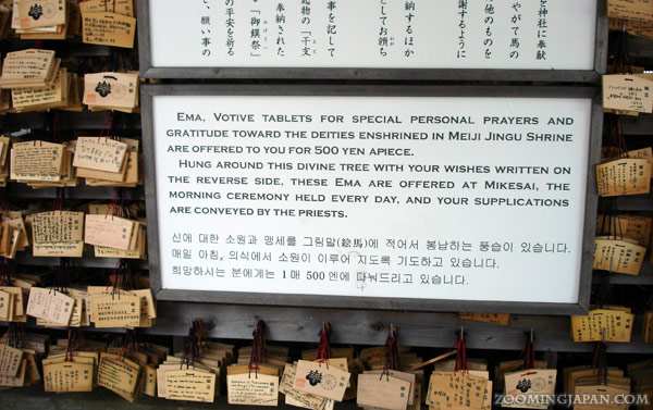 Ema, wooden whishing plaques at Meiji Shrine