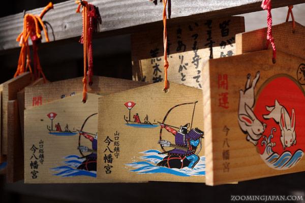 Ema, wooden wishing plaques: Yamaguchi's Ima Hachimangu Shrine