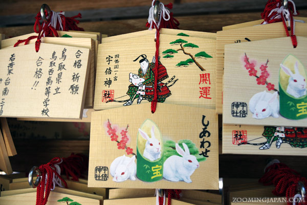Ema, wooden wishing plaques in Kawahara, Tottori