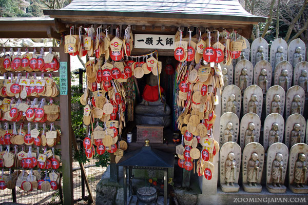 Ema, wooden wishing plaques of Miyajima