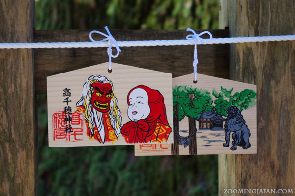 Ema, wooden wishing plaques of Takachiho Shrine