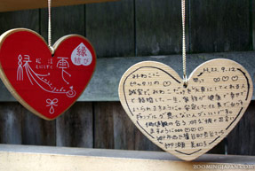 Heart shaped ema, wishing plaque found in a shrine in Matsue