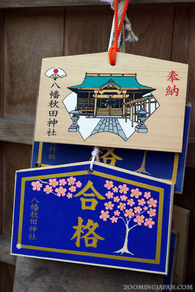 Ema, wooden wishing plaque in Akita