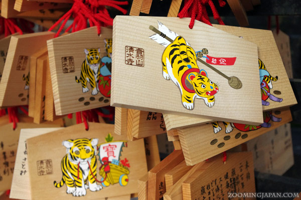 Tiger ema - wooden wishing plaques (zodiac of the year 2010) found in a shrine in Kyoto