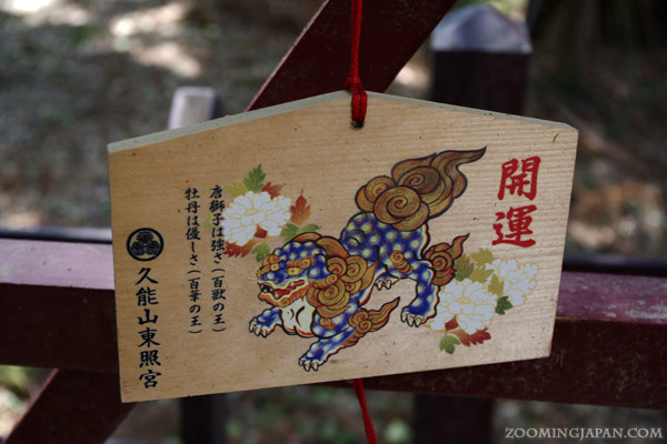 Ema, wishing plaques of Kunozan Toshogu Shrine in Shikoku