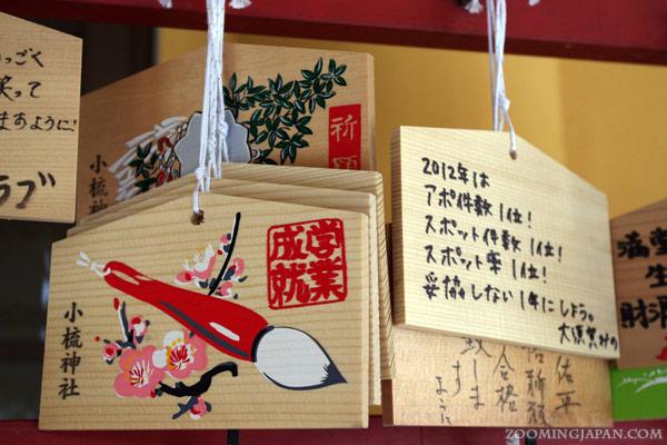 Ema, wishing plaque, Shizuoka