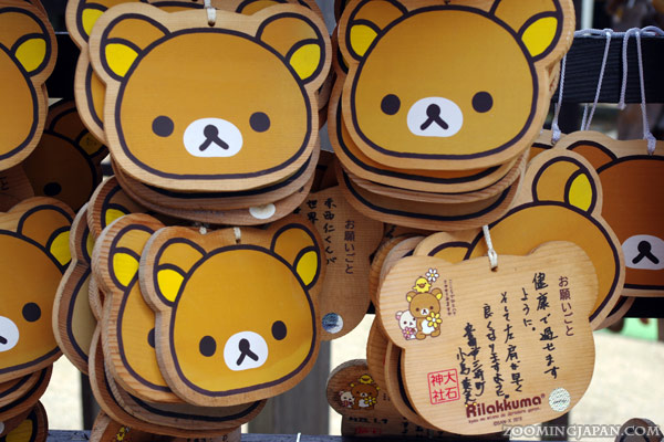 Rilakkuma ema, wooden wishing plaques found in Ako's Oishi Shrine