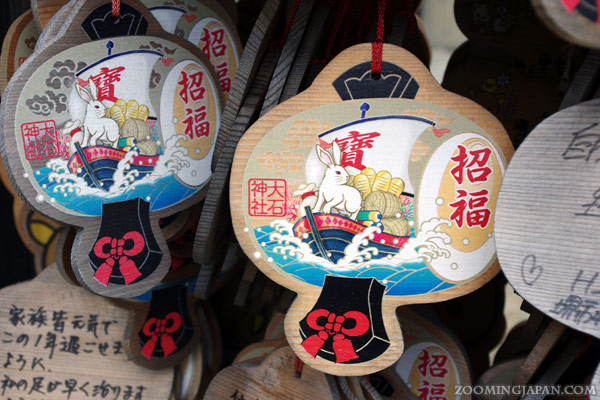ema, wooden wishing plaques of Oishi Shrine in Ako
