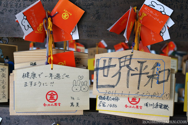 Miffy ema (wooden wishing plaques) of Konpira-san, Kagawa Prefecture