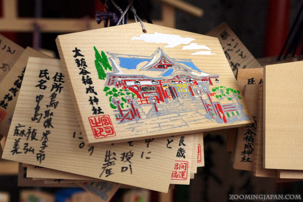 Ema, wooden wishing plaques: Tsuwano's Taikodani Inari Shrine