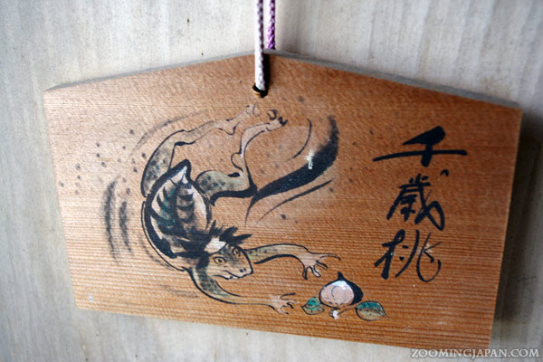 Ema, wooden wishing plaques: Hakodate's Gokoku Shrine