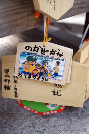 Anime ema, wooden wishing plaques found at Nagata Shrine, Kobe