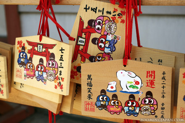 Ema, super cute wooden wishing plaques at Nagata Shrine, Kobe