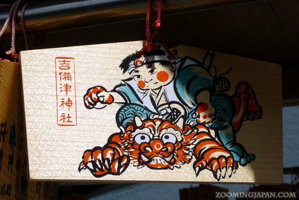 Momotaro ema, wooden wishing plaques in Okayama