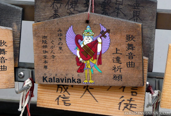 Ema, wooden wishing plaques: Kalavinka in Shikoku