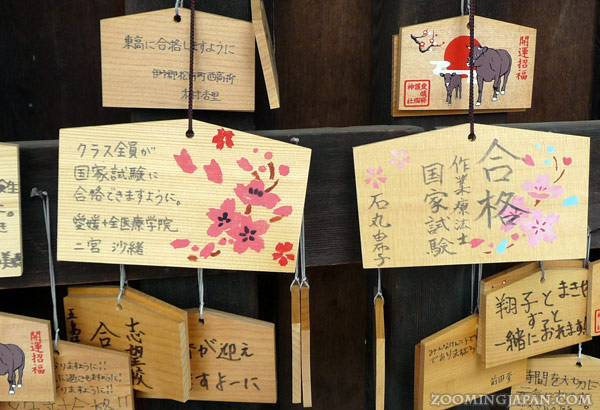 Wishing plaques for good grades in Shikoku