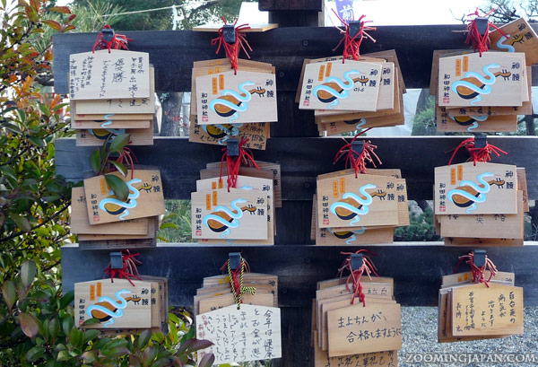 Snake ema wooden wishing plaques of Wada Shrine in Kobe