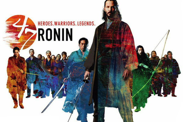 Japan's 47 Ronin of Japan