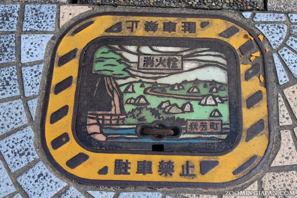 Akiyoshido Limestone Cave and Akiyoshidai Plateau in Yamaguchi