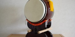 Small Japanese Taiko Drum