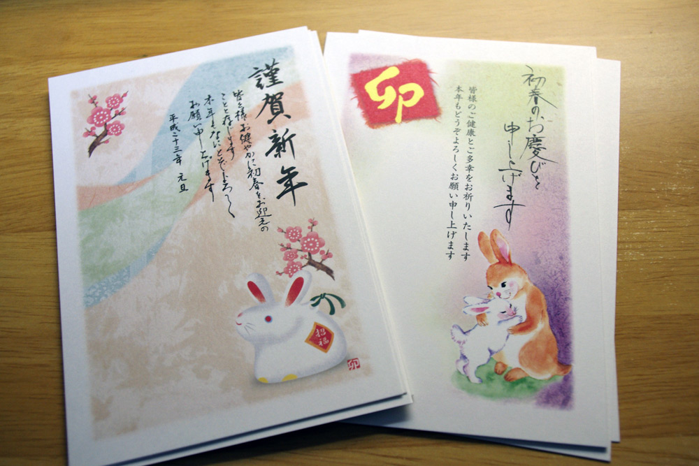 5 unique features of japanese new year cards nengajo