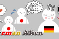 Life as a German in Japan