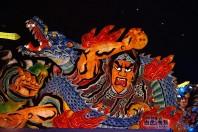 Nebuta Festival House - Warasse