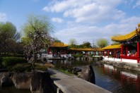 Chinese Garden Shinshu-en in Kawasaki