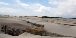 Nakatajima Sand Dunes in Hamamatsu
