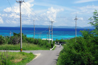 Yaeyama Islands (Okinawa)