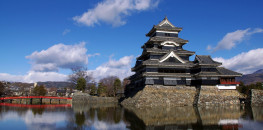 Top Japanese Castles