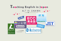 Teaching English in Japan: ALT vs. Eikaiwa