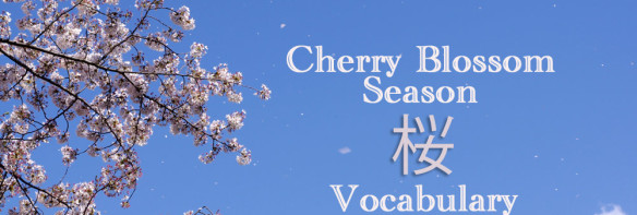 Cherry Blossom Season Vocabulary