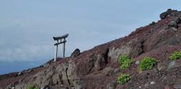 Climbing Mount Fujij