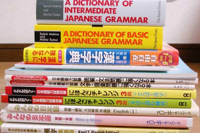 Want to Learn Japanese? Here's how I did it  » Zooming Japan