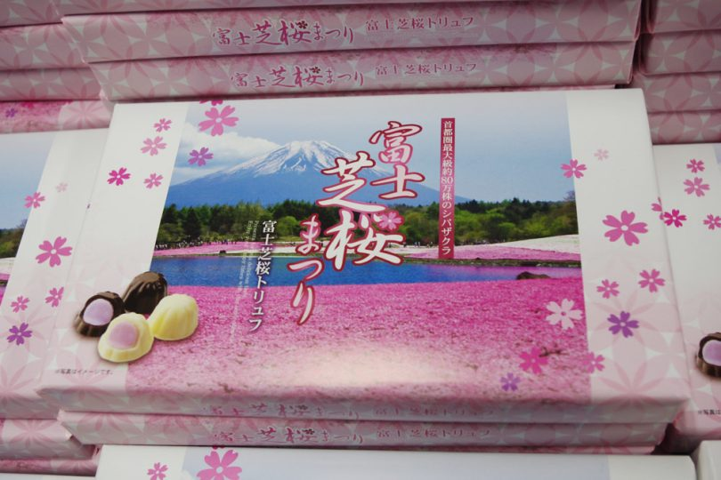 Souvenir Of Last Beautiful Day For >> Omiyage The Culture Of Souvenirs In Japan Zooming Japan