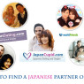 How to find a Japanese partner online