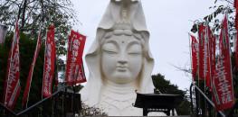 Ofuna Kannon Statue