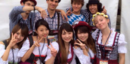 Working Holiday Visa in Japan